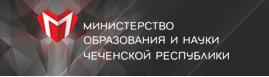 Перейти на сайт Министерства образования и науки ЧР